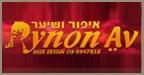 ינון אברהם מספרת ynon av - הדמיית שיער בפתח תקווה